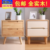 Nordic solid wood bedside cabinet mini small size bedside cabinet Japanese simple modern outfit wood storage cabinet