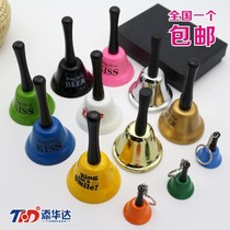 Child Hand Bell Iron class Bell old man bell bronze large bed bell call for school Bell meeting parents Gift