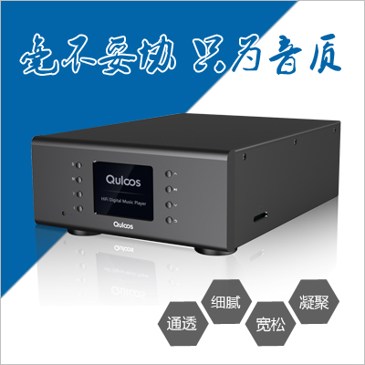 Buy QLS/Qianlong Sheng QA661 Fever Pure Digital Turntable Machine by Stages without Loss Master Player and USB Voice Card