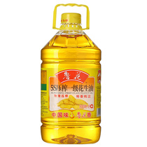(CAT supermarket) peanut oil for 5 s level of Shandong health 4L physical press cooking oil flavor