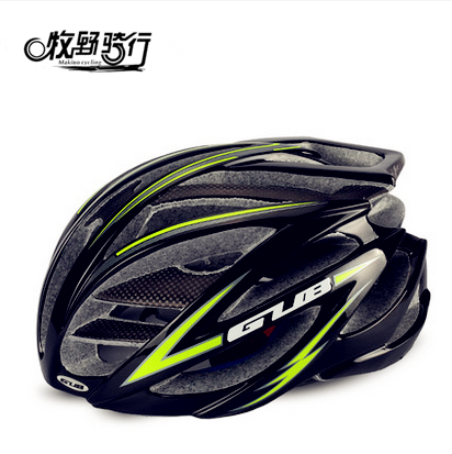 Genuine GUB SV9 + Carbon Fiber Integrated Forming Mountainous Road Bike with Helmet