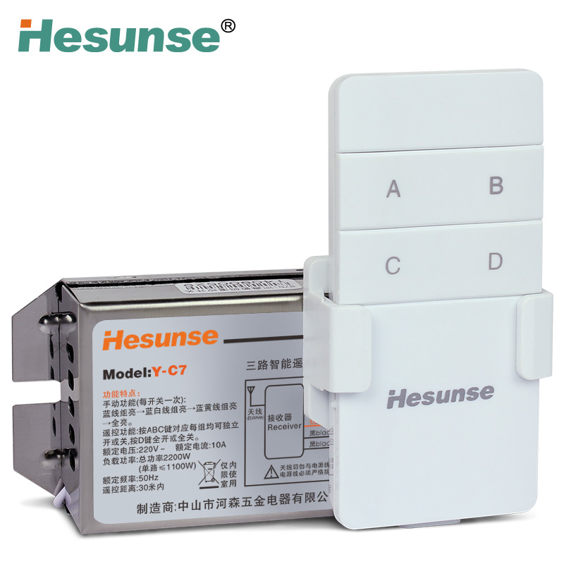 Hesen Wireless Household Power Supply Remote Control Switch 220V Three-way Electric Lamp Remote Controller Module Can Go Through Wall