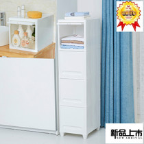 Imported 30cm seam drawer type storage cabinet toilet storage cabinet transparent narrow version with Pulley gap cabinet