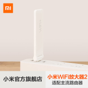 Millet WiFi amplifier 2 universal home router mini portable wireless signal enhancer repeater