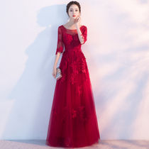 2017 winter new style wedding dress bride dress long red evening dresses in pregnant women toast costume female