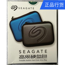 Seagate (Seagate) Mobile hard drive 2.5-inch advanced hard Drive pack seismic Mobile Hard Drive pack