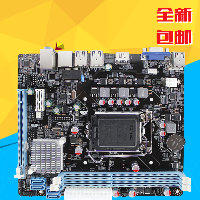 Guan Ming P8H61 motherboard H61 motherboard new support G1620 G2030 i3 etc. with HDMI interface