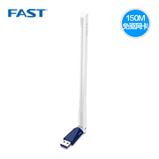 Fast/ fast FW150UH free drive USB WiFi wireless network card receiving wireless AP desktop computer