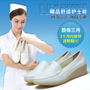 White nurse shoes with slope work shoes Dichotomanthes end 2017 new mother shoe shoes in Korean hospital