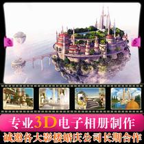 Wedding opening video 3D electronic album production Wedding welcome mv Beautiful creative cartoon animation customization
