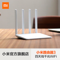 Millet Wireless WiFi Router 3 5G dual-frequency stability through-wall home intelligent high speed broadband router