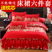 Thickening bedspread type bed skirt, four piece set, Princess wind wedding, red quilt bag, double 1.8m2.0m meters, bed products, summer