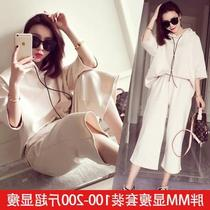 Imperial F205 new Korean sportswear casual suit plus size hooded Lady sweater