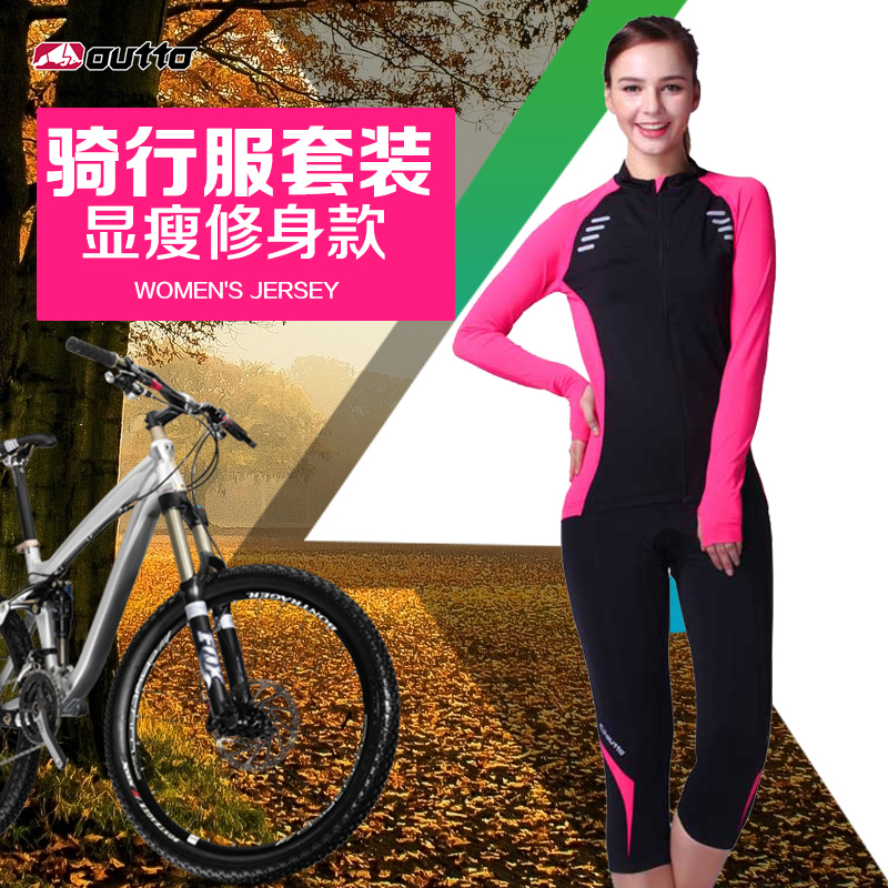 Ao Tuo Spring and Autumn Cycling Suit