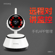 Ant state C3 wireless camera, WiFi intelligent network, remote mobile phone, IP camera, HD home monitor