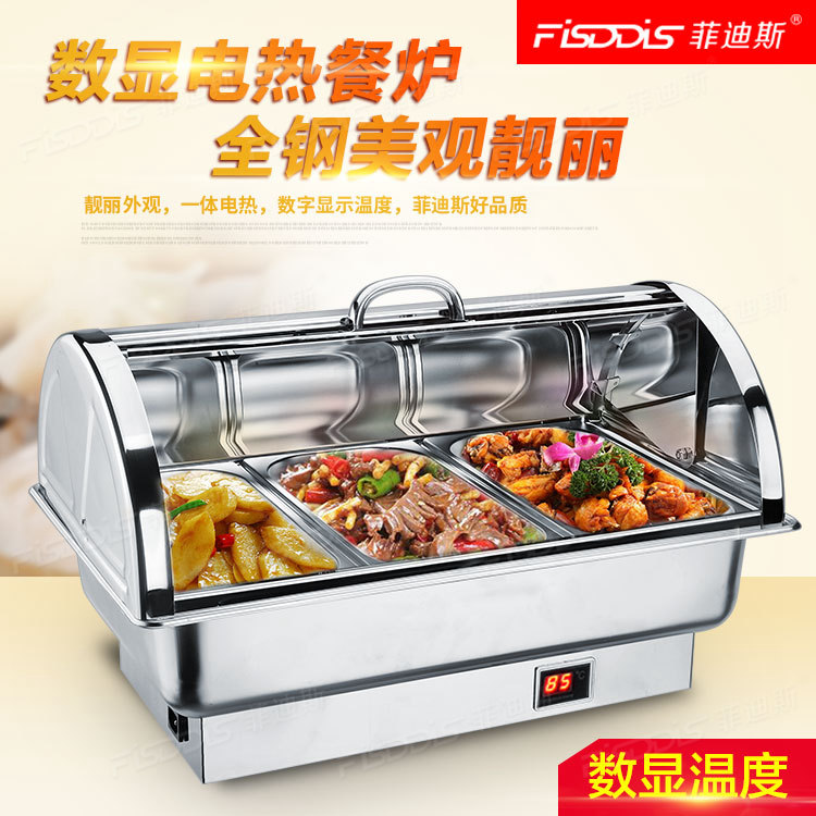 Fiddis Electric Buffet Furnace Overturned Buffet Furnace Square Hotel Thermal Insulation Furnace Breakfast Furnace Integrated Electric Heating