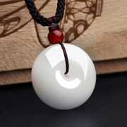 Natural white jade Xinjiang Kunlun crown Fook sub jade buckle and agate jade necklace pendant lovers
