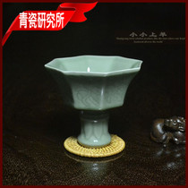 Octagonal goblet antique Old state-run traditional type Lotus cup Longquan celadon old porcelain decoration collection Jiapin