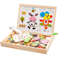 Wooden magnetic spell and spell puzzles children boys and girls education puzzle sticker toy 3-6 years 1-2-4-5-7 years old