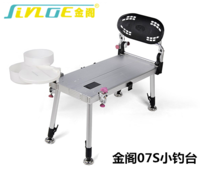 Genuine spot! Golden Pavilion 07S aluminum alloy foldable fishing bench part of the area! Send a small gift