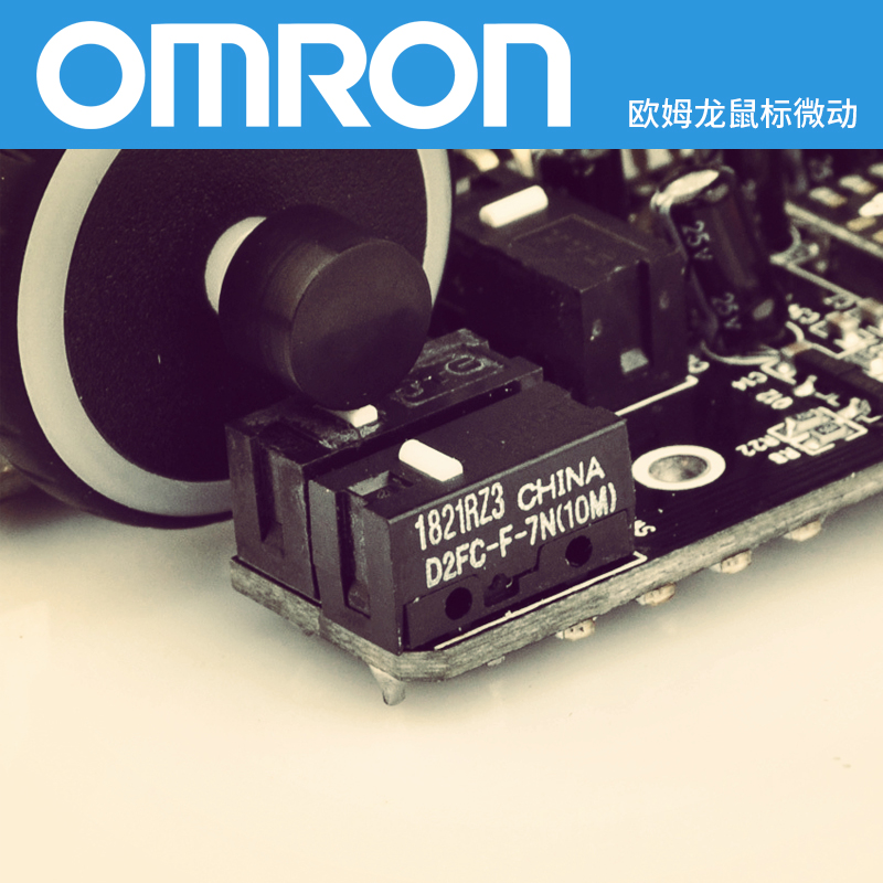 OMRON Omron mouse jog button switch D2FC-F-7N 10m 20m 50m micro-replacement