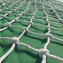 Rope Net cotton Rope net ceiling net climbing net fishing net network decoration fence safety net hanging clothes Network childrens Development park