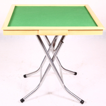 Vicamson Solid wood folding Mahjong table with coarse natural color Mahjong table Casual table Chess table