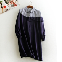 East Gate explosion section! The The Korean version of the shirt flap fake two long shoulder loose loose casual dress