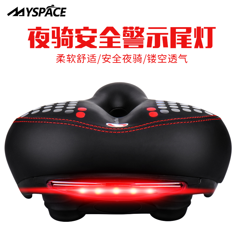 [The goods stop production and no stock]Bicycle cushion padded mountain bike saddle with taillights widened thick butt car seat bicycle night riding warning light