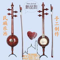 Xinjiang musical Instruments Uygur handmade native national musical instrument AI Czech standard piano