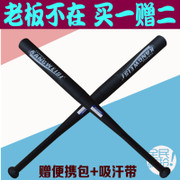 Frosted thick alloy steel rod stick fighting vehicle make self-defense defense weapon iron rod Family Baseball