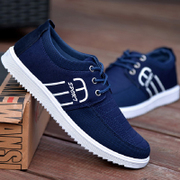 The 2017 summer shoes men's casual shoes anti-skid breathable canvas shoes male sneakers shoes shoes