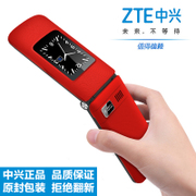 ZTE/ ZTE L660 Claus flip mobile phone mobile phone machine in elderly male and female elderly elderly elderly mobile phone machine