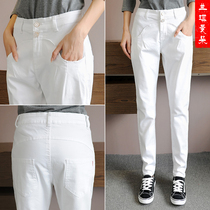 Korean version of the white loose leisure bf wind Harlan jeans female harem pants high waist small feet pants loose pants pants