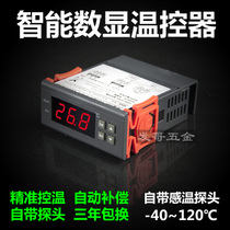 Microcomputer Intelligent Digital Display thermostat temperature Control meter thermostat switch-40~120度
