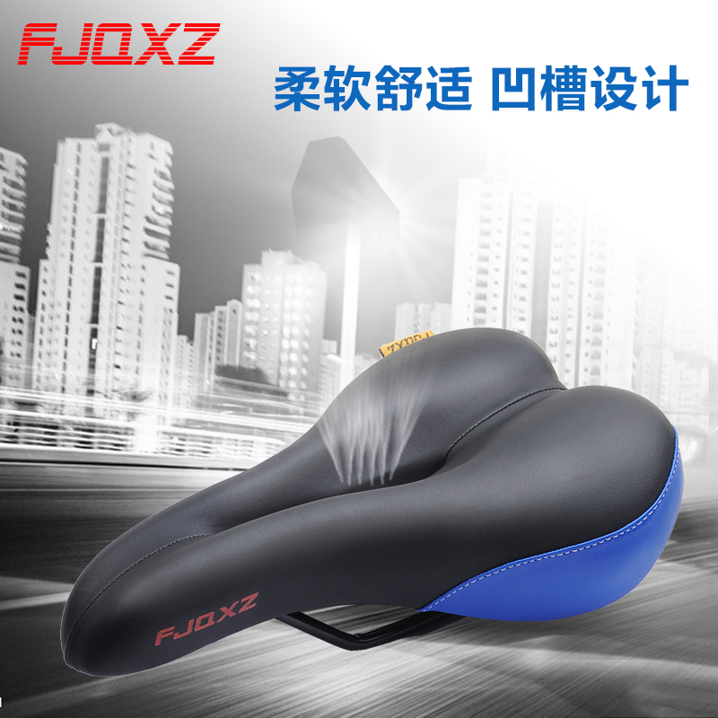 Fjqxz mountain bike road race bicycle saddle bicycle accessories cushion comfortable thick soft breathable riding equipment
