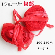 The tea red cloth strip is tied with a reddish rope car blessing Ribbon packing Rope bundle rope 500 g