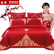 European wedding four sets of Cotton Red Embroidery Wedding Cotton wedding embroidered pieces of ten pieces of six pieces