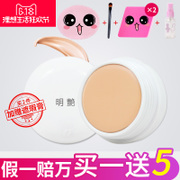 STICK CONCEALER foundation cream cover Heiwenjuan acne scar India freckle tattoo nude make-up genuine moisturizing birthmark