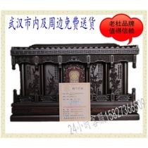 Old Doumeillin bamboo chrysanthemum a urn black rosewood wood shou box coffin pure solid wood authentic shipping place Wuhan