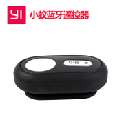 Bluetooth remote remote controller for a generation of two generation 4K mobile phone camera camera bluetooth4.0