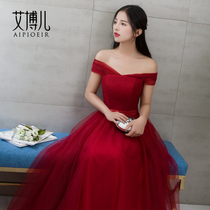 Toast Bride long 2018 new autumn wine red Party evening dress show thin host dress woman maxi dress