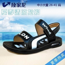 Exclusive Dragon shoes for little boys and girls with sandals in summer 2017 sneakers Microfiber leather casual sandals
