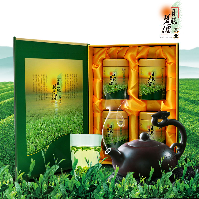 2018 New Tea Rizhao Green Tea Rizhao Green Tea Rizhao Green Tea Curling 250g