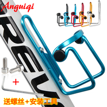 Bicycle Kettle Rack Mountain Truck Road car ultra light aluminum alloy Fast Demolition cup rack ride equipped with bicycle accessories