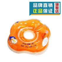 Dr. Ma Baby Swimming Circle Neck Circle All-in-one ring) thickening material quality is good and comfortable