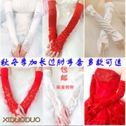 The Bride Wedding Dress Gloves Lace Satin Clubman elbows white red wedding accessories Korean refers to the spring and autumn and winter dew