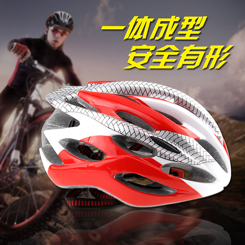 [The goods stop production and no stock][The goods stop production and no stock]Mountain bike riding super light one helmet bicycle road bike men and women helmet died flying bicycle equipment accessories