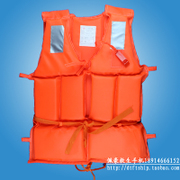 Special offer shipping professional adult lifejacket fishing vest thickened marine Oxford bubble children snorkeling vest