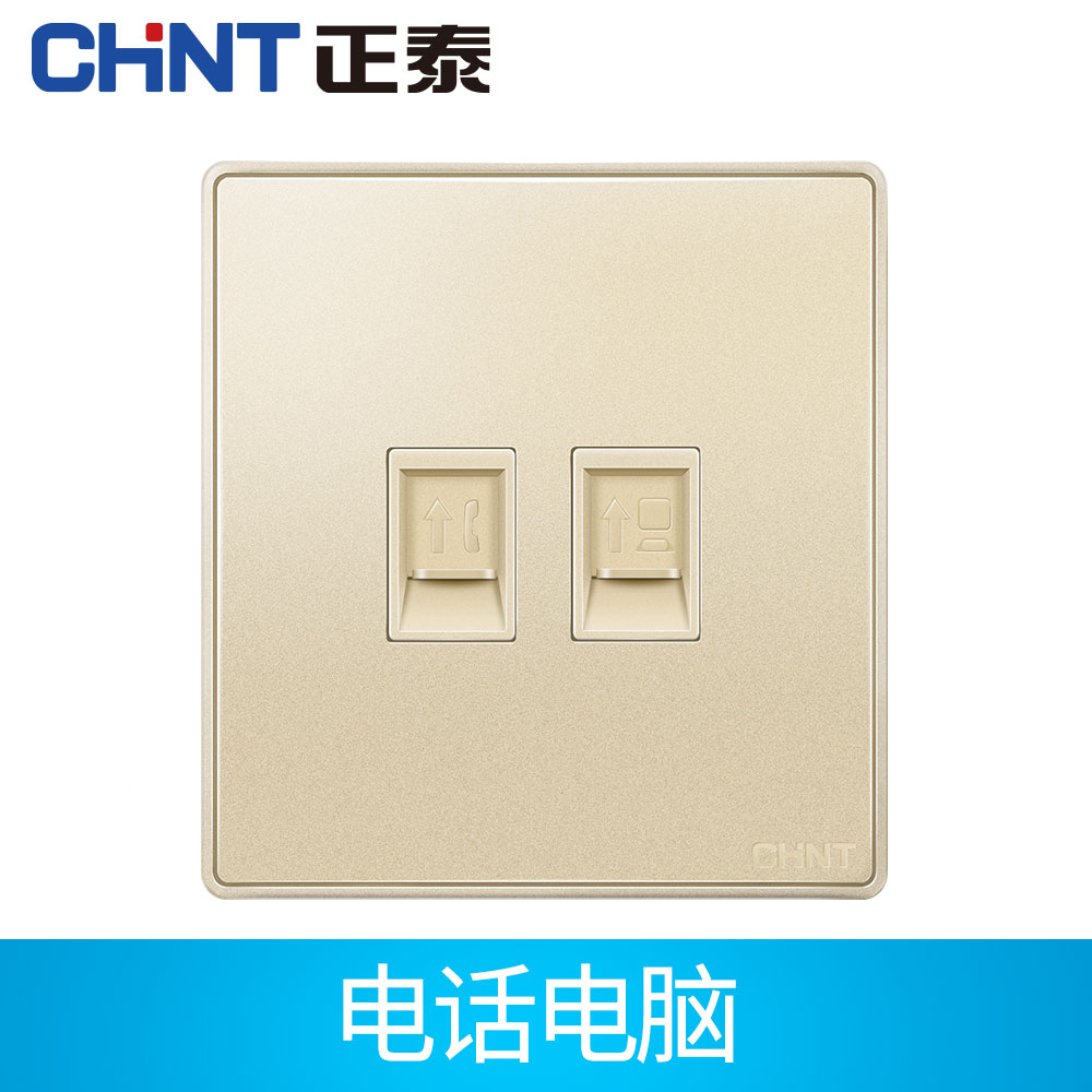 Zhengtai Electric new wall switch NEW2D light champagne gold telephone computer outlet